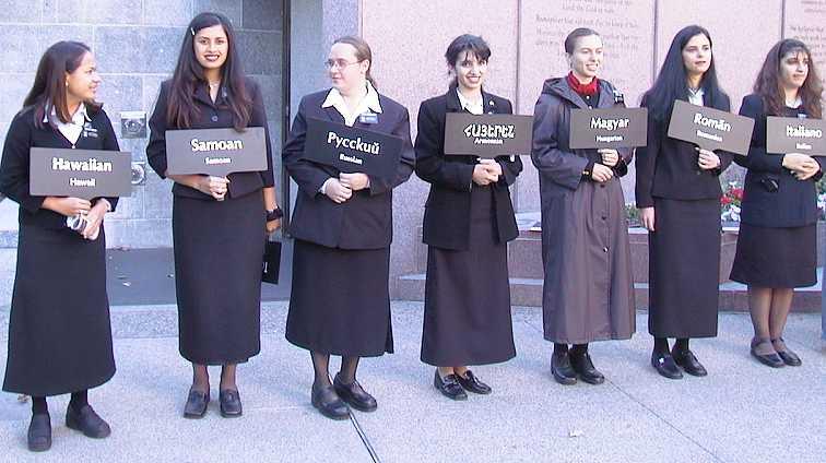Mormon Tabernacle Choir - The Sound Of Glory