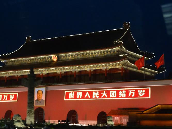 Tor des himmlischen Friedens Tian anmen Platz