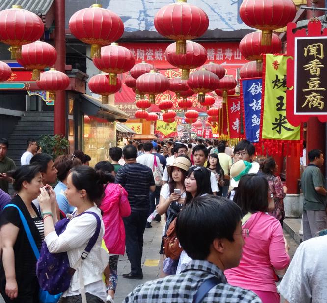 Ein Markt in Peking